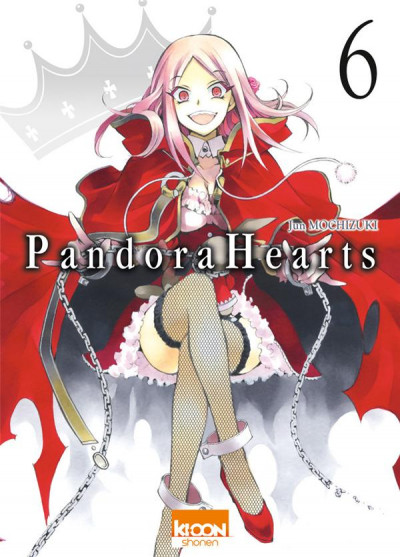 pandora hearts tome 1