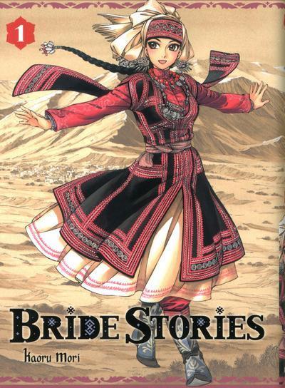 Couverture bride stories tome 1