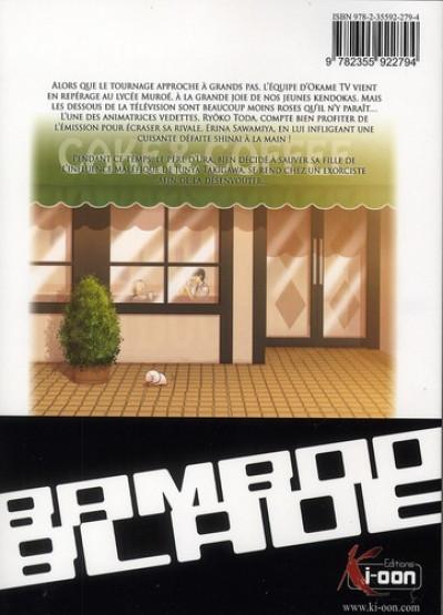 Dos bamboo blade tome 12