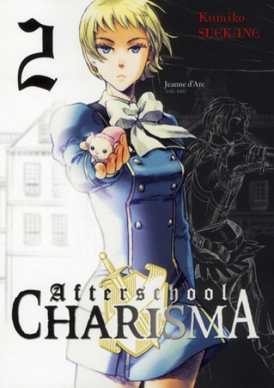 Couverture afterschool charisma tome 2