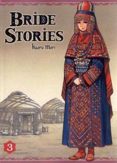 Couverture bride stories tome 3