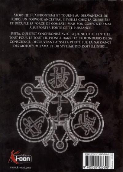 Dos kurokami black god tome 17