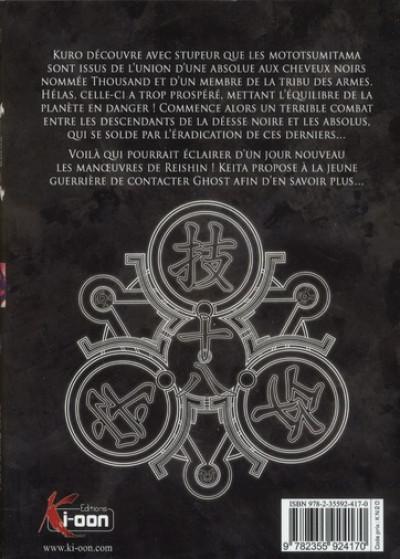 Dos kurokami black god tome 18