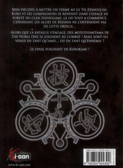 Dos kurokami black god tome 19