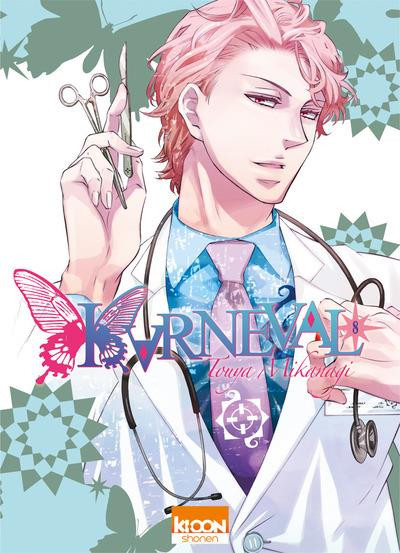 Couverture karneval tome 8