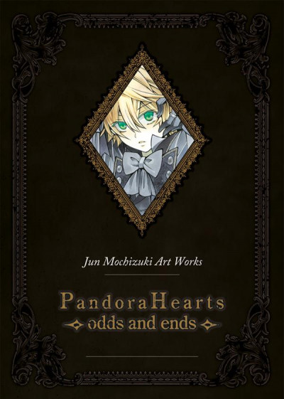 Couverture pandora hearts artbook