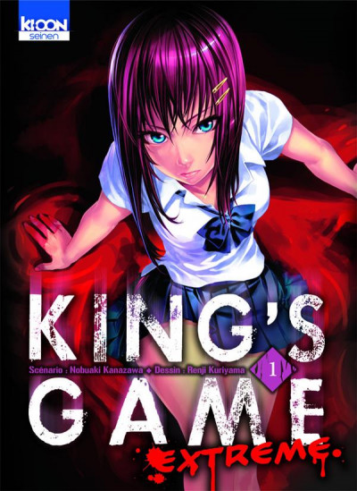 Couverture King's game extreme tome 1