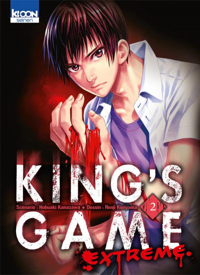 Couverture king's game extreme tome 2