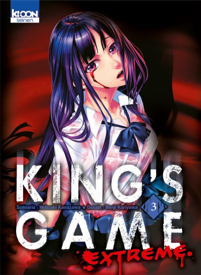 Couverture King's Game Extreme Tome 3