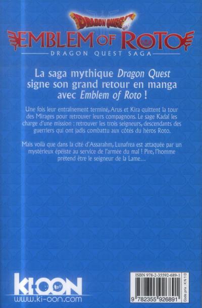 Dos Dragon Quest - Emblem of Roto Tome 3