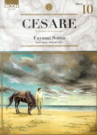 Couverture Cesare tome 10