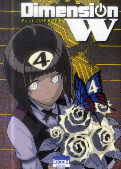 Couverture Dimension w tome 4
