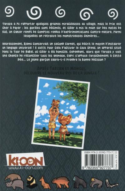 Dos Animal Kingdom tome 8