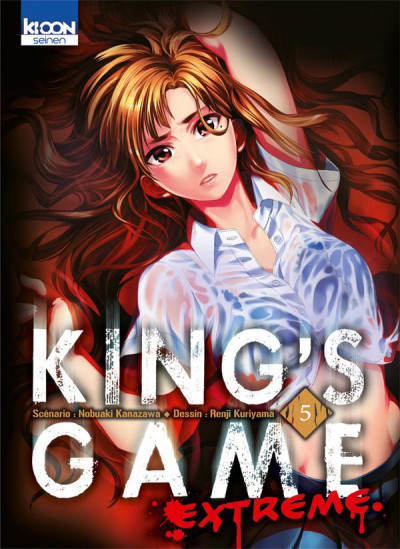 Couverture King's Game Extreme tome 5