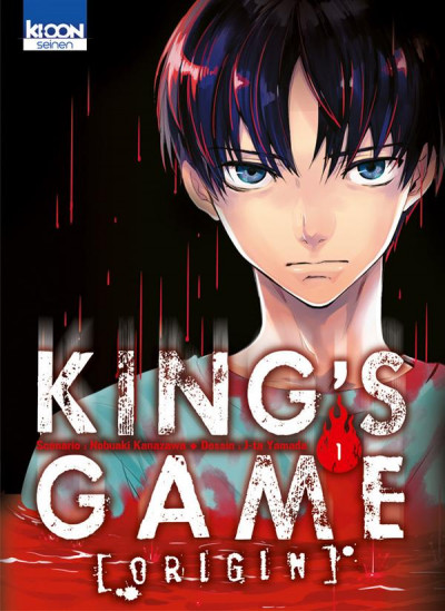 Couverture King's game origin tome 1
