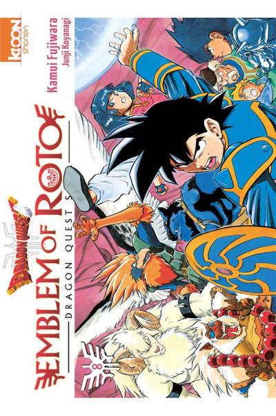 Couverture Dragon Quest - Emblem Of Roto tome 8