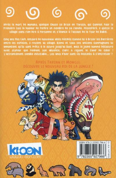 Dos Animal kingdom tome 9