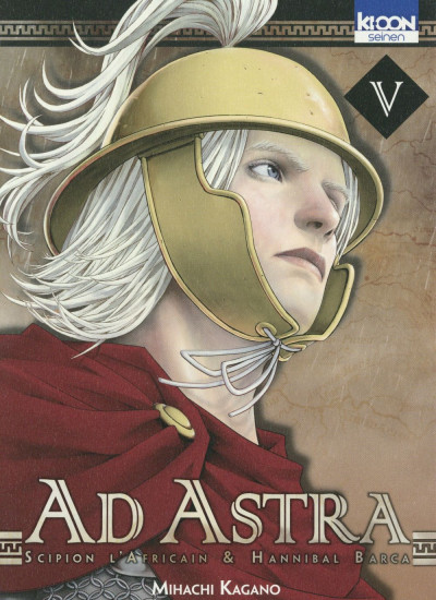 Couverture Ad astra tome 5