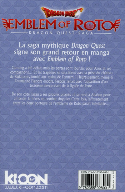 Dos Dragon quest - Emblem of roto tome 10