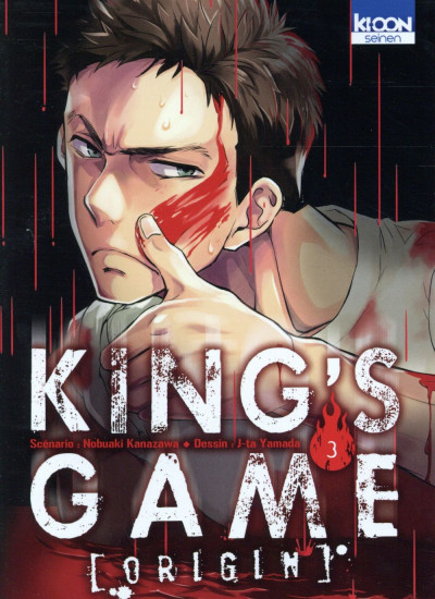 Couverture King's game origin tome 3