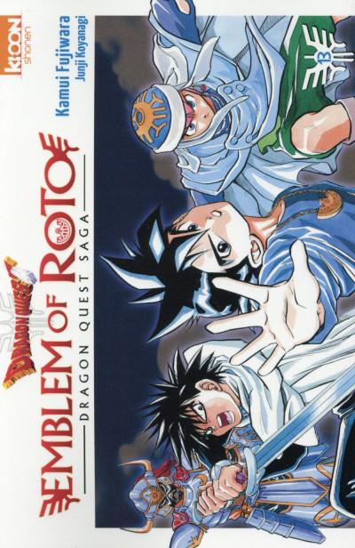 Couverture Dragon Quest - Emblem of Roto tome 13