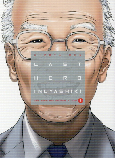 Couverture Last hero inuyashiki tome 1
