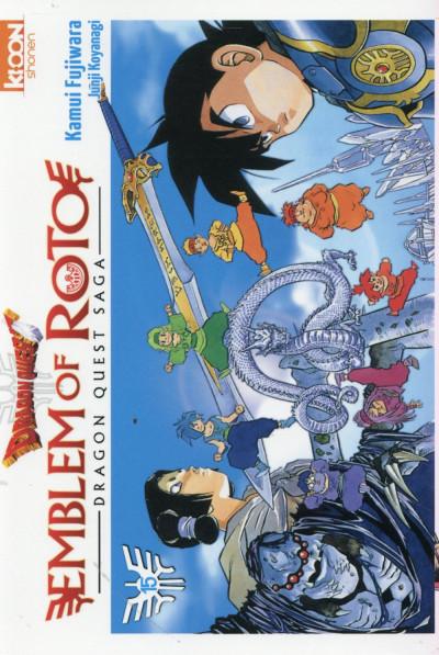 Couverture Dragon quest - emblem of Roto tome 15