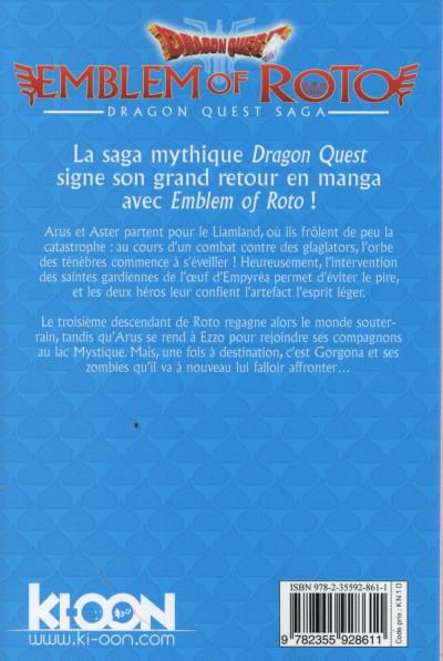 Dos Dragon quest - emblem of Roto tome 15