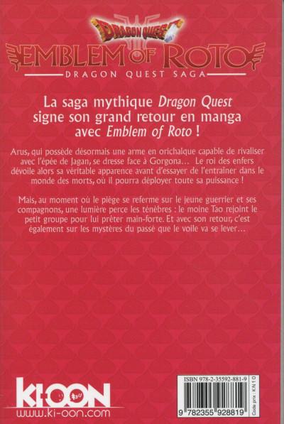 Dos Dragon quest - emblem of roto tome 16