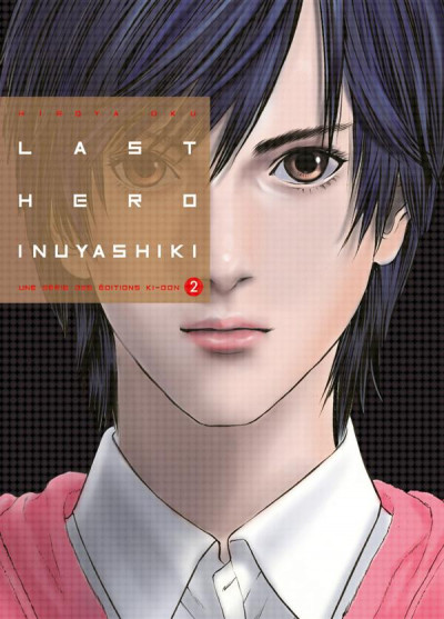 Couverture Last hero inuyashiki tome 2