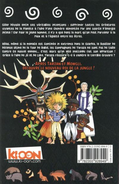 Dos Animal Kingdom tome 13