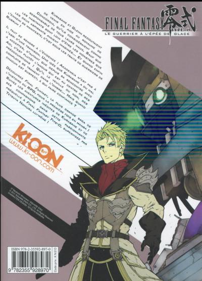 Dos Final Fantasy - Type 0 tome 3