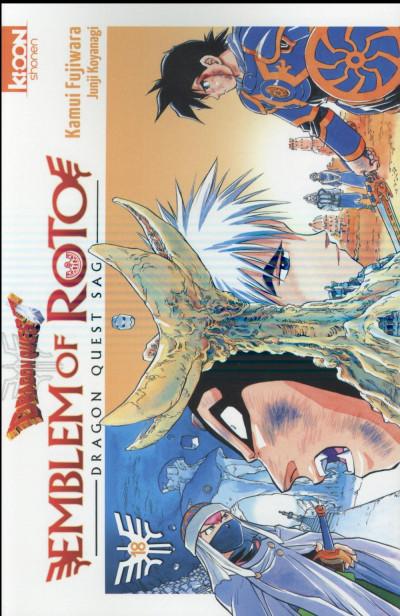 Couverture Dragon quest - emblem of Roto tome 18
