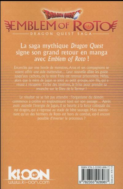 Dos Dragon quest - emblem of Roto tome 18