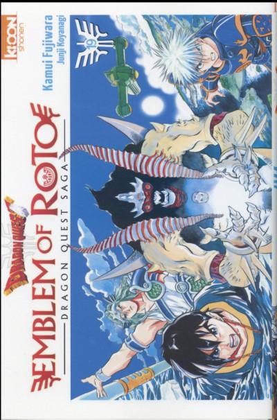 Couverture Dragon quest - emblem of roto tome 19