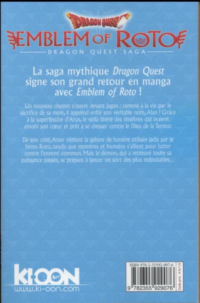 Dos Dragon quest - emblem of roto tome 19