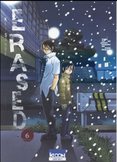 Couverture Erased tome 6