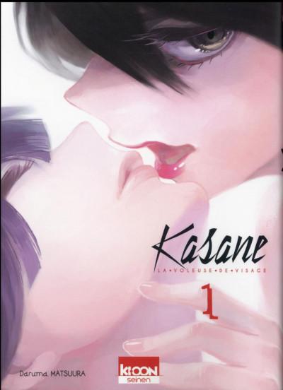 Couverture Kasane - La voleuse de visage tome 1