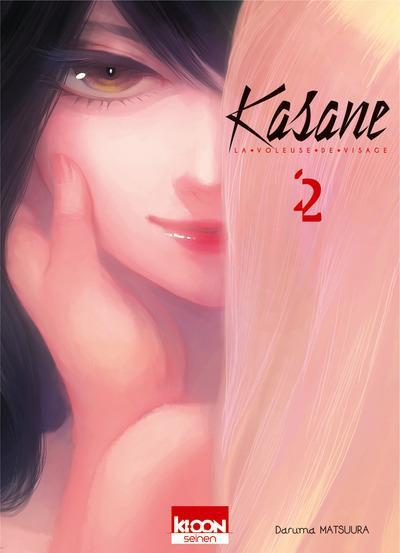 Couverture Kasane - La voleuse de visage tome 2