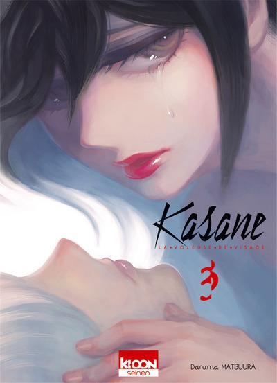 Couverture Kasane - La voleuse de visage tome 3