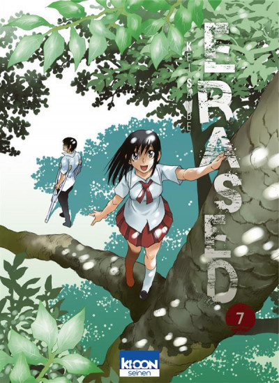 Couverture Erased tome 7