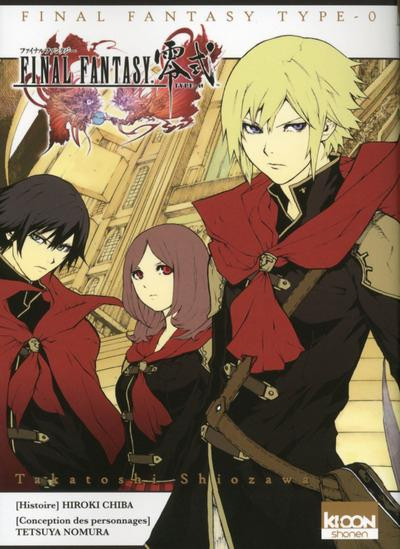 Couverture Final Fantasy Type-0