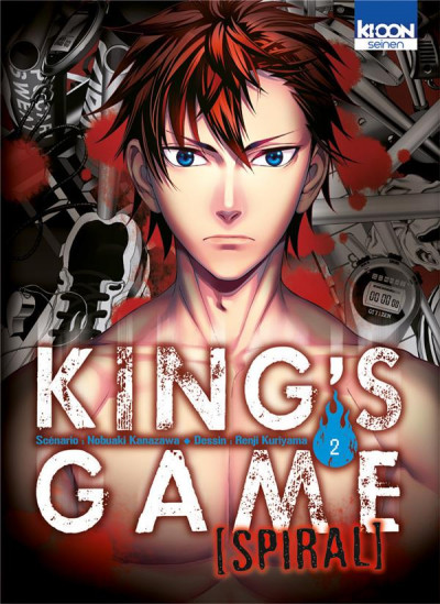 Couverture King's game spiral tome 2