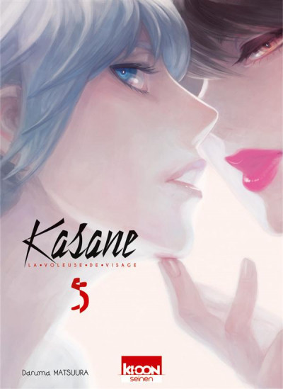 Couverture Kasane - La voleuse de visage tome 5