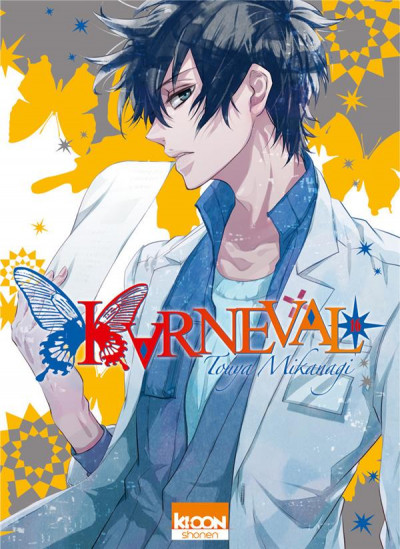 Couverture Karneval tome 16