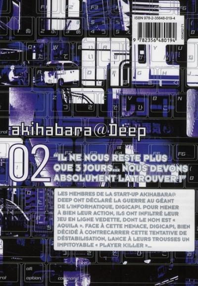 Dos akihabara@deep tome 2