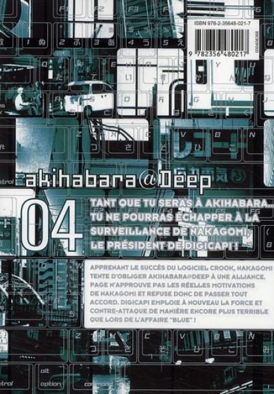Dos akihabara@deep tome 4
