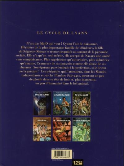 Dos le cycle de cyann tome 1 - la source et la sonde