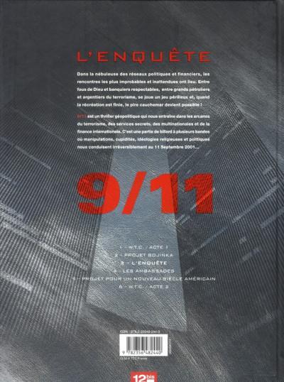 Dos 9/11 tome 3 - l'enquête