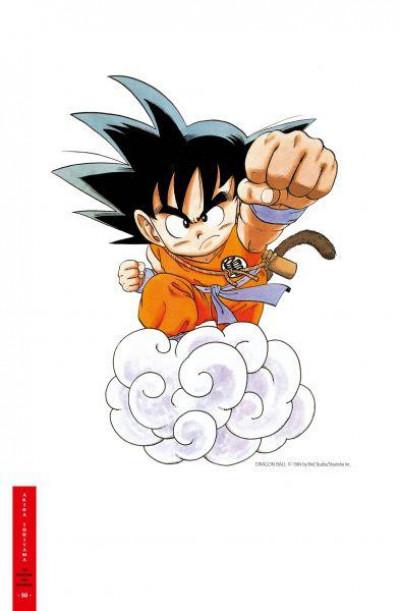 Page 1 Akira Toriyama ; le dieu vivant du manga